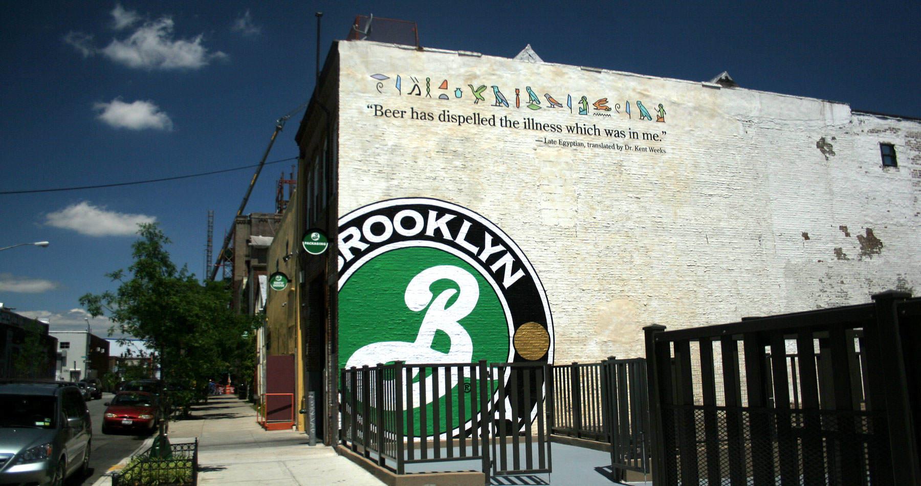 Motivos para visitar o Brooklyn em Nova York 4 dicas Viaje Global